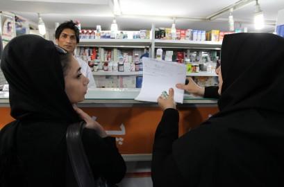 iran farmacia