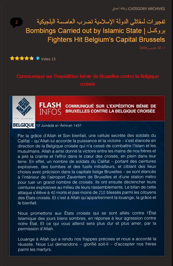Rivendicazione del sito di Daesh in frnacese