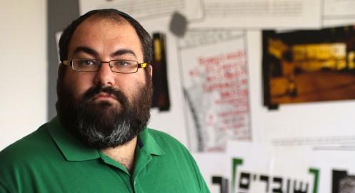 Yehuda Shaul, uno dei fondatori di Breaking the Silence
