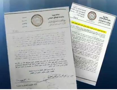 Il documento dei comandanti militari dell'operazione Bunyan Marsous rivolto al Consiglio di presidenza