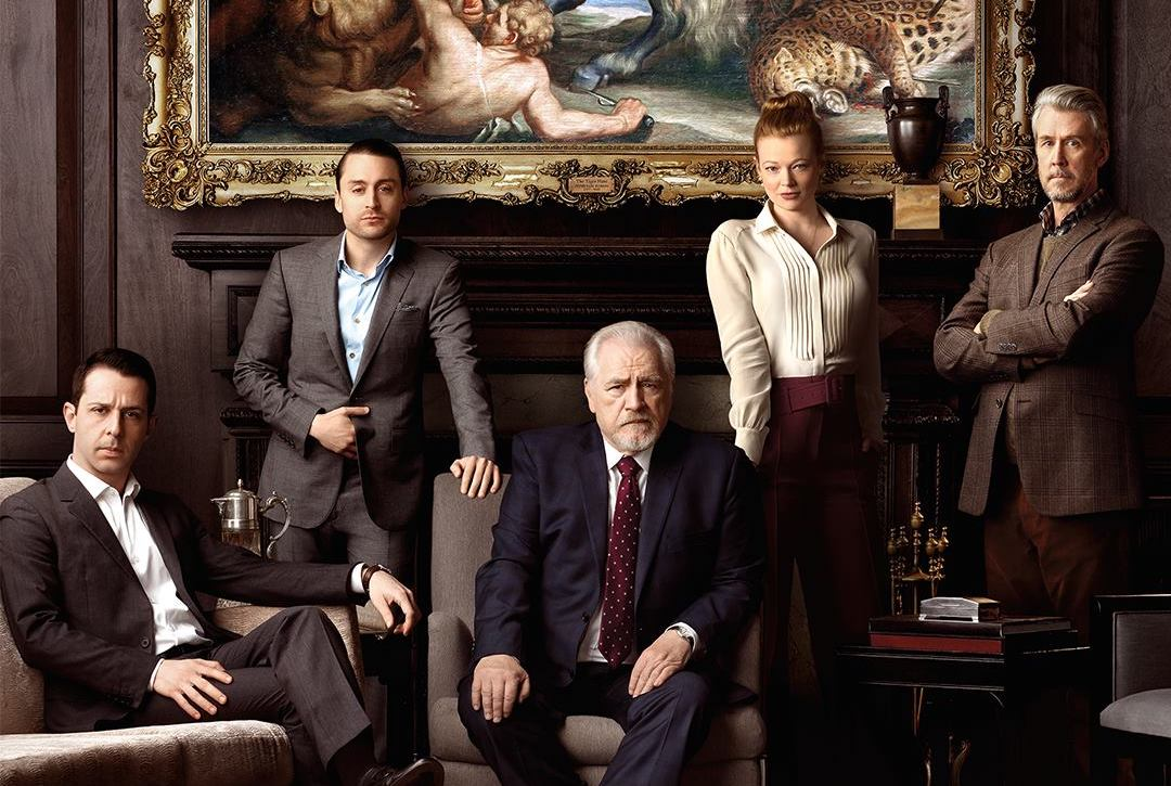 Succession Sky Atlantic